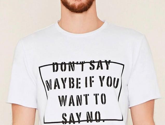 La camiseta pro-violación de Forever 21 y otras 16 que indignaron al mundo f1abb69a67719