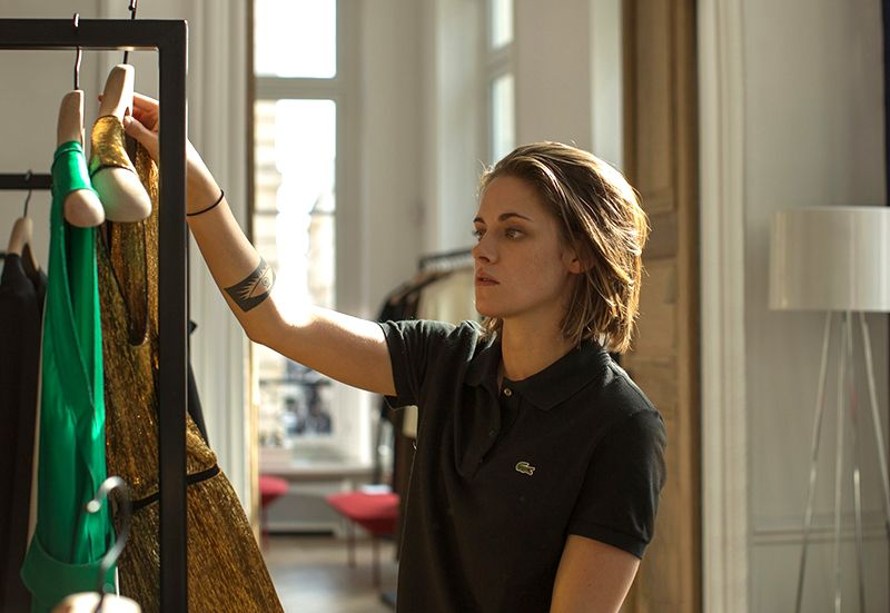 Kristen Stewart en un fotograma de 'Personal Shopper'.