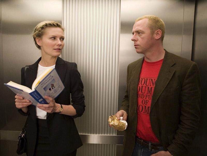 El fin de las conversaciones de ascensor: si abres la boca que sea para decir algo interesante