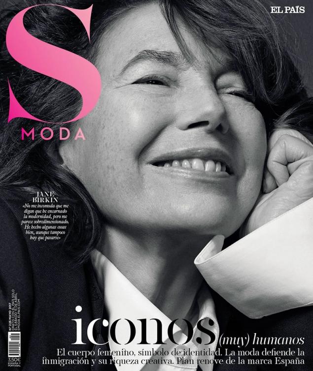 Jane Birkin, portada del nuevo número de S Moda