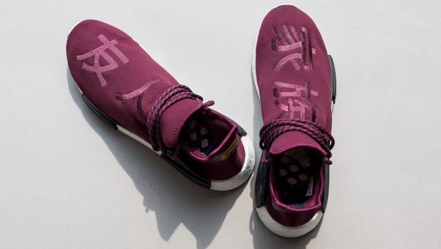 zapatillas adidas caras