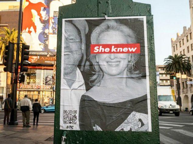 El boicot contra Meryl Streep no es lo que parece (es una campaña de la extrema derecha)