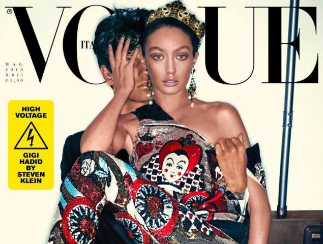 Gigi Hadid reniega de su (irreconocible) aspecto en la portada de 'Vogue'