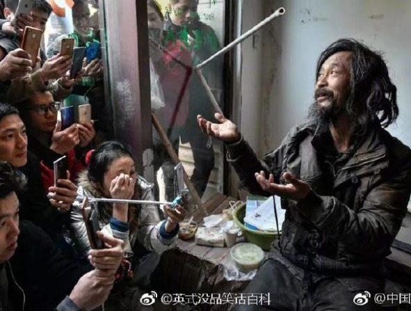 Shen Wei vagabundo filosofo china