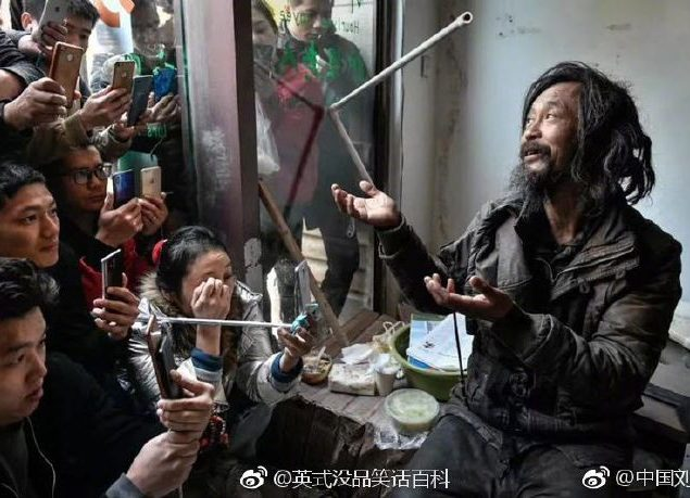 La desaparición del vagabundo filósofo, el viral más extraño de China