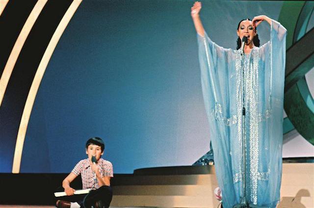 Eurovision