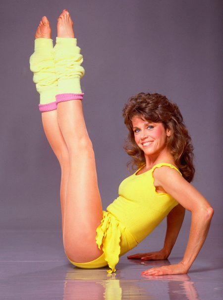 Ya puedes ir al gimnasio vestida por Jane Fonda