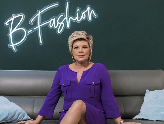 'Paquita Salas': en España la moda (también) es un mundo muy muy cruel