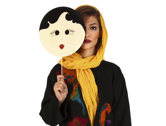 Moda iraní
