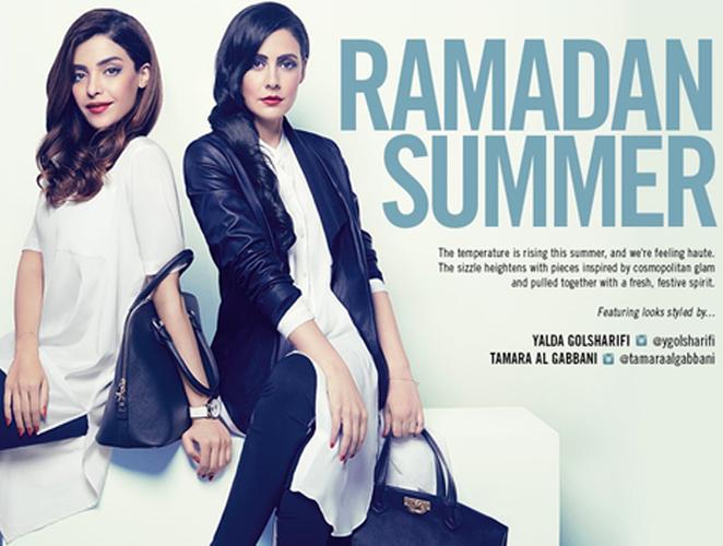 dkny-ramadan